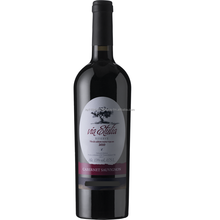 Red wine cabernet sauvignon dry wine