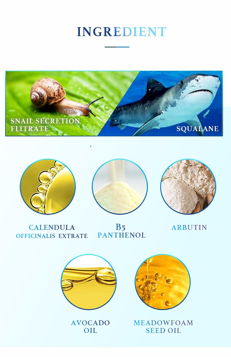 Snail-Squalane Extreme Collagen Nourishing Facial Mask Skin Care Product