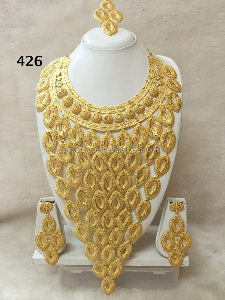 2 Gram Gold Jewelry