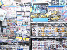 High quality and Easy toys gundam model kits Japanese at reasonable prices Best-selling