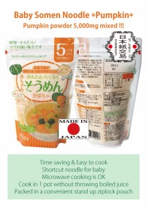 No salt added and Healthy HACCP approved somen Baby Somen noodle with No additives for baby