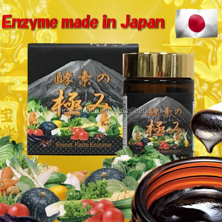 Fruit vegetable enzyme which spread to the world
