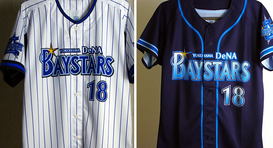 online store f07e4 5ca60 Yokohama Dena Baystars Baseball Jersey - Buy Stylish Baseball Jersey,Epl  Jerseys,Fashion Baseball Jersey Product on Alibaba.com