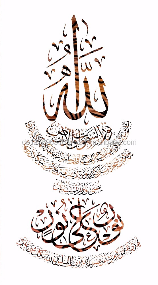 Muslim Calligraphie on Canvas120x80 100x50 80x60