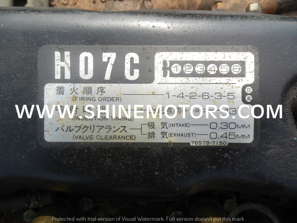 Used HO6C Engine for Hino Truck