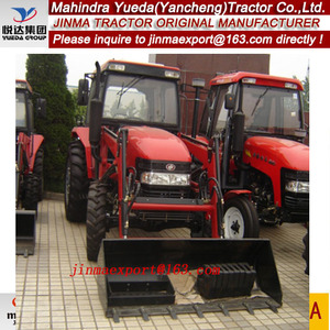 Jinma Tractor Cab, Jinma Tractor Cab Suppliers and
