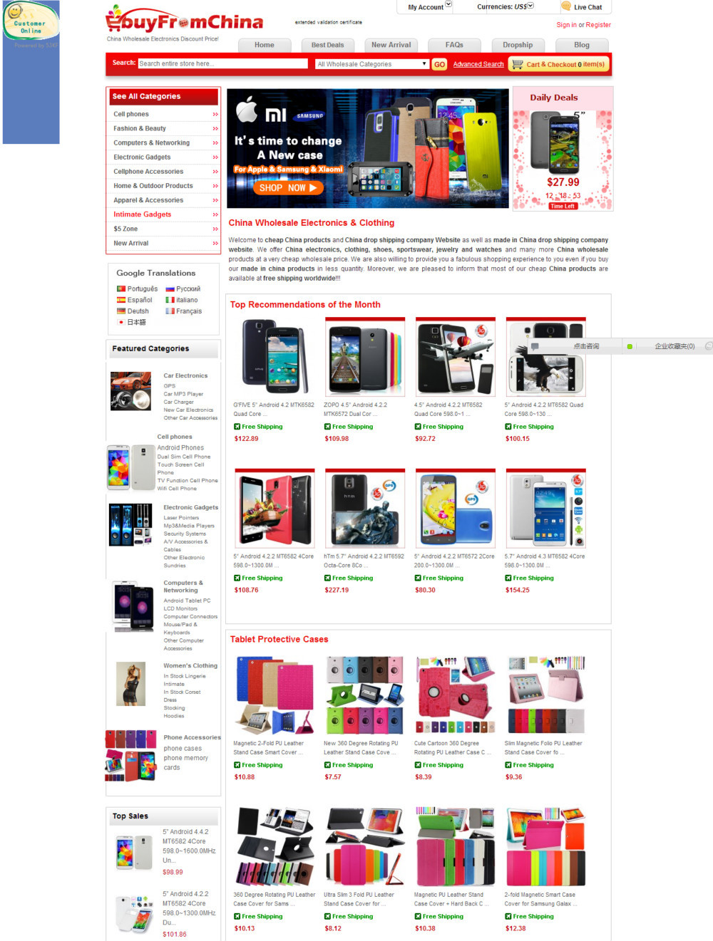Opencart Payment Gateway Integration Services/opencart Ecommerce Website  Setup Charges - Buy Payment Gateway Integration,Opencart With Online
