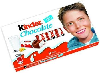 Kinder Chocolate T8,10,4 - Buy Confectionery Kinder Chocolate T8 ...