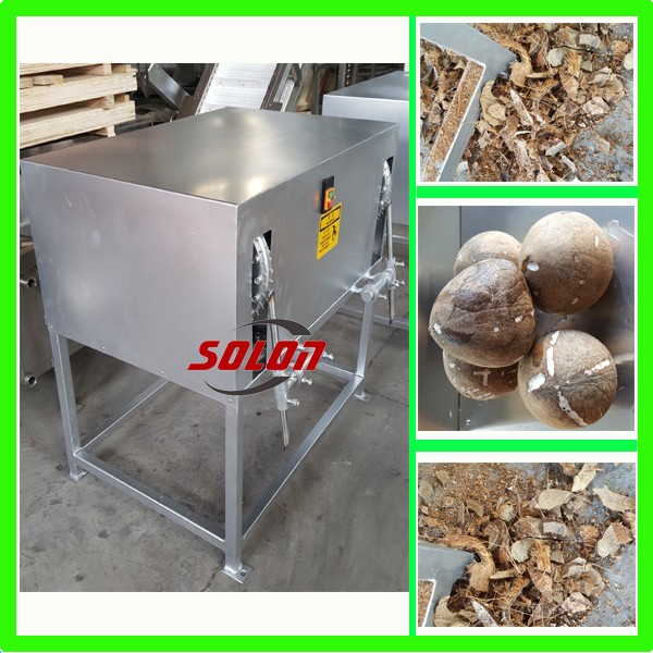 Hot selling solon high quality coconut shell breaking machine