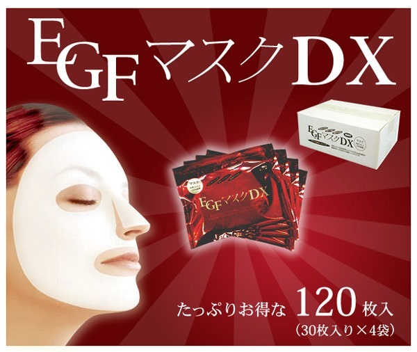 Fashionable mj care face mask at Low-cost , small lot order available