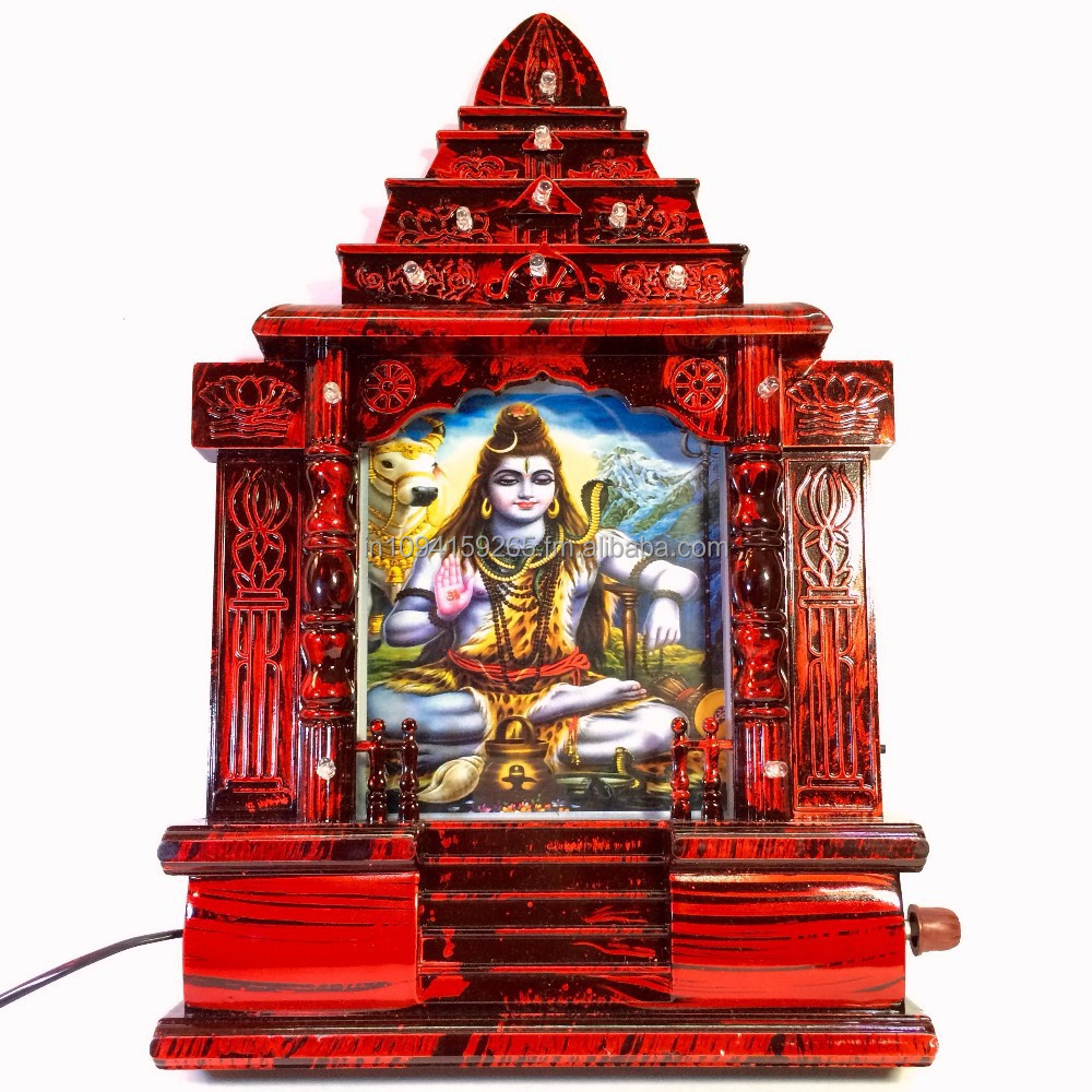Mantra Chanting Frames (10 In 1 Songs) - Buy Mantra Chanting Frames Product  on Alibaba com