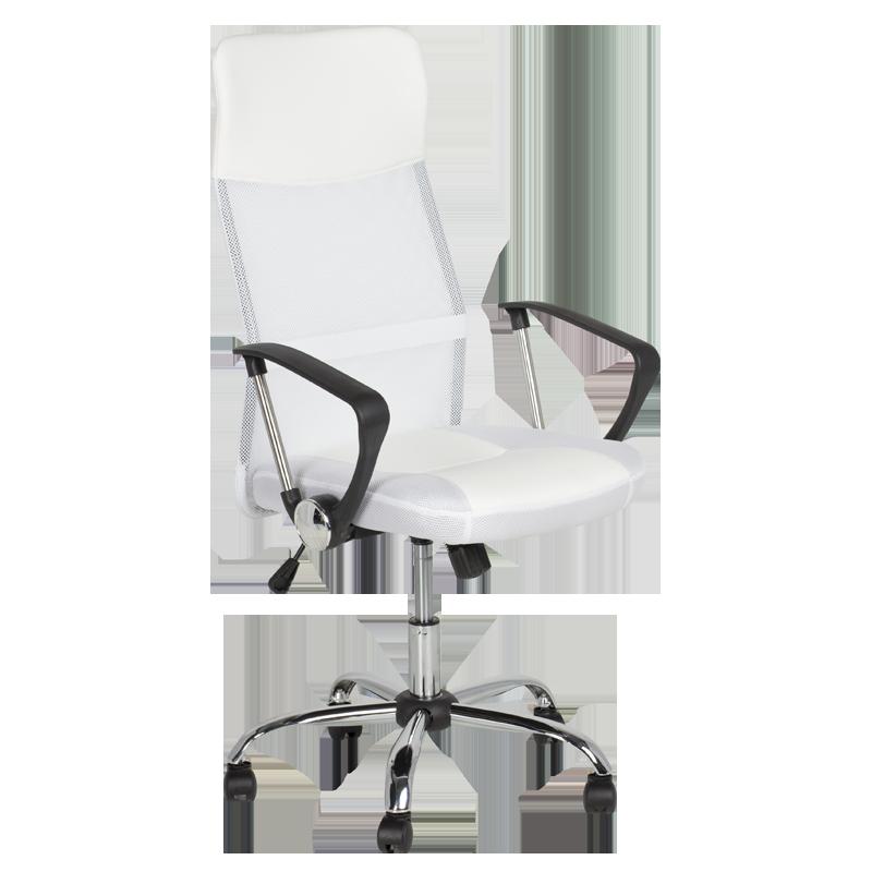 dossier haut ergonomique bureau ordinateur bureau maille pivotant ... - Chaise De Bureau Transparente