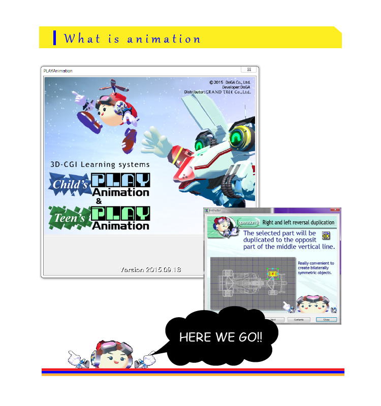 Downloadable educational game software for importer of toy wholesaler