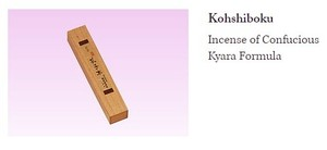 High quality and traditional incenses stick raw material Incense at reasonable prices Alpha wave, Endorphin