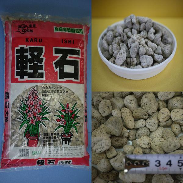 Japanese gardening pumice for sale akadama soil also for Garden soil for sale