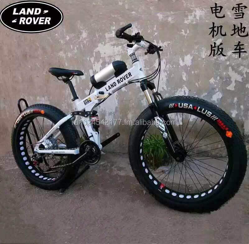 cd82b558a29 Folding Electric Bike With Big Wheels - Buy Strong Electric Bike ...