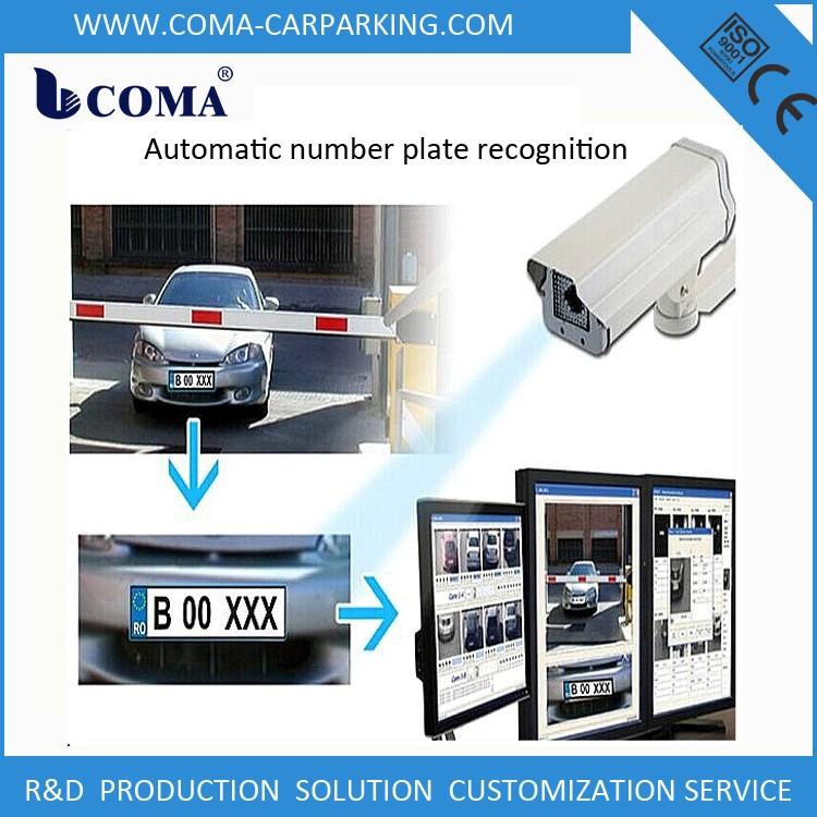 Car Camera Parking Mode