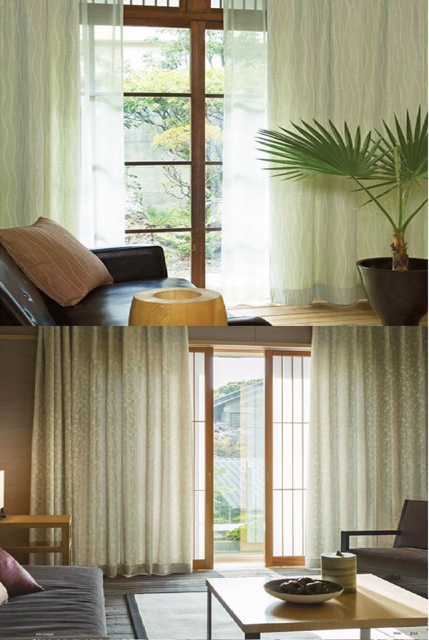 листья фотобанки для дизайнеров шторы лисова личном
