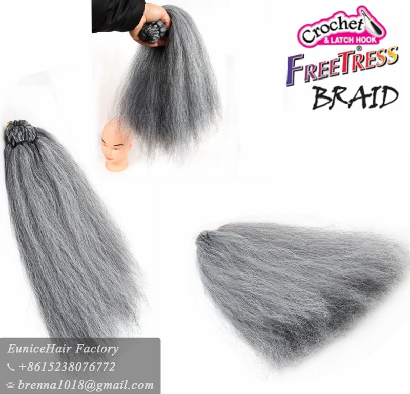 Very cheap human hair feeling no shedding hair extensions very cheap human hair feeling no shedding hair extensions expression braid yaki kinky strraight african cochet pmusecretfo Choice Image