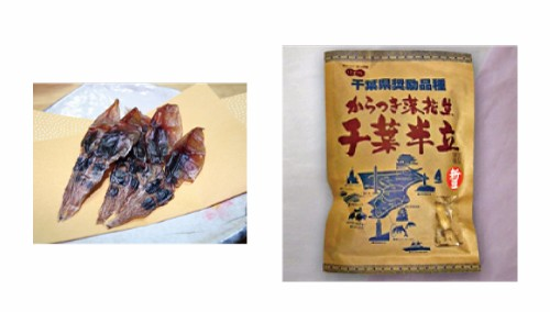 Wide variety of high quality dried fish seafood nibbles for sake