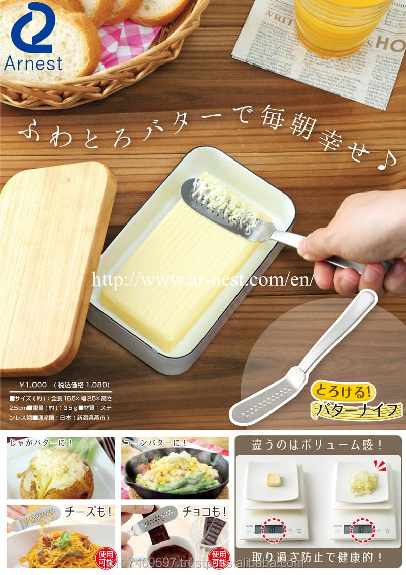 Kullanışlı Mutfak Gereçleri