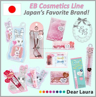 High quality made in Japan sweet cosmetics makeup remover