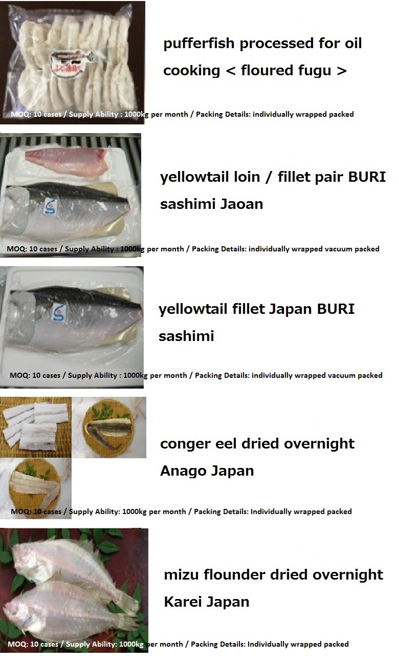 High quality and Preminum tempura seafood made in Japan at high cost performance