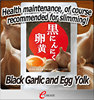 Nutritious beauty japanese garlic for women , OEM available