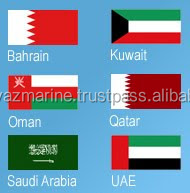 gulf country flags, gulf country flags Suppliers and