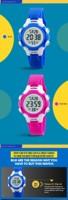 Cool Kids Digital Watch Skmei New Children Watch Instruction ...