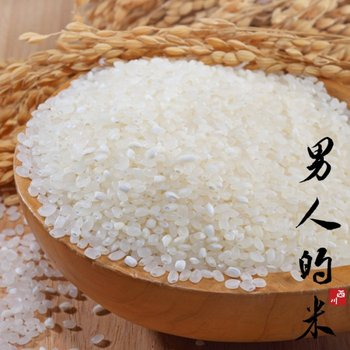 Penglai Rice