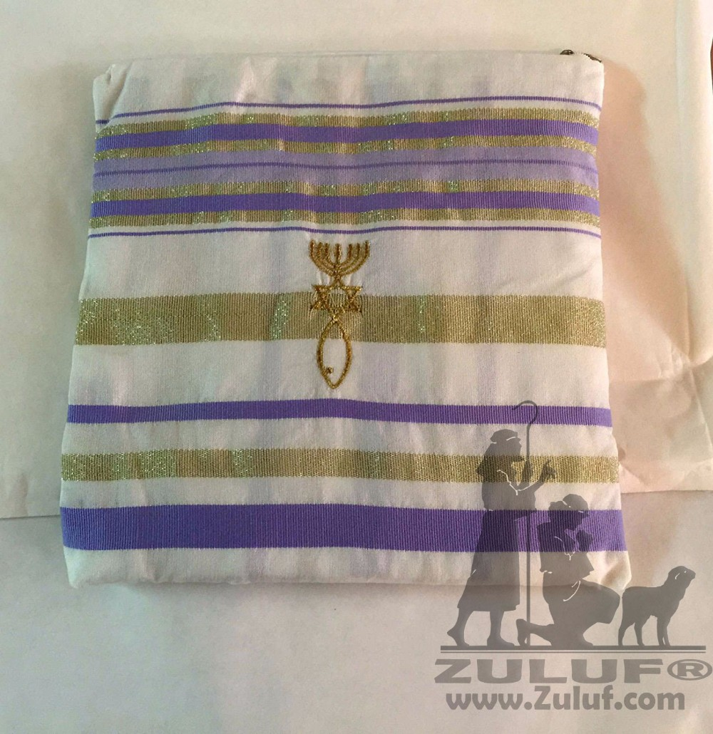 "Purple & Gold New Covenant Messianic Tall it Prayer Shawl & Tall it Bag 22"" X 72"" by Zuluf HLG024"