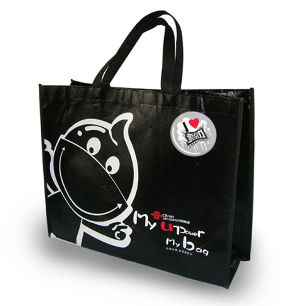 402b99f287e7 Super Strong Laminated Woven Reusable Shopping Bag