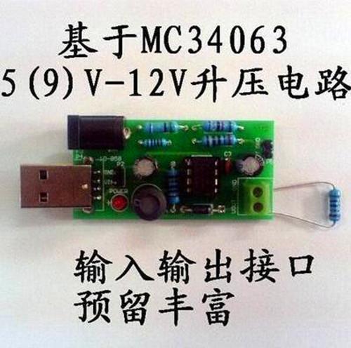 Mc34063al
