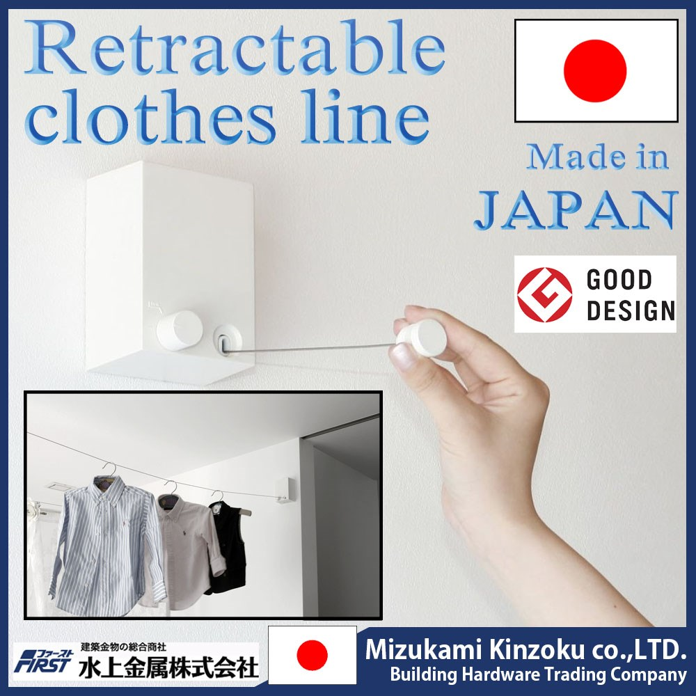 reliable hanger making machine made in Japan to dry clothes indoor with retractable wire and sophisticated design