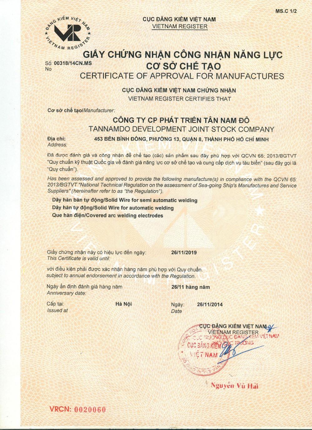 Abs Lr Certificate Nahaviwel Brand Mild Steel Welding Electrode