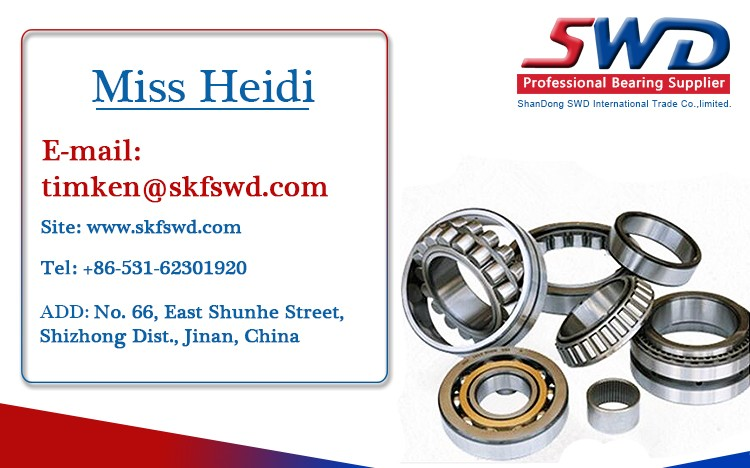 25877 25821 inch tapered roller bearings with good price bearing nsk