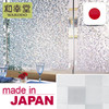 Best-Selling and Japanese Mosaic Privacy Film Window Film for both commercial and home use , samples also available