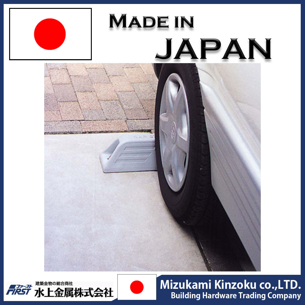 Tire stopper made in Japan with excellent withstand load used at the parking lot to stop car wheels