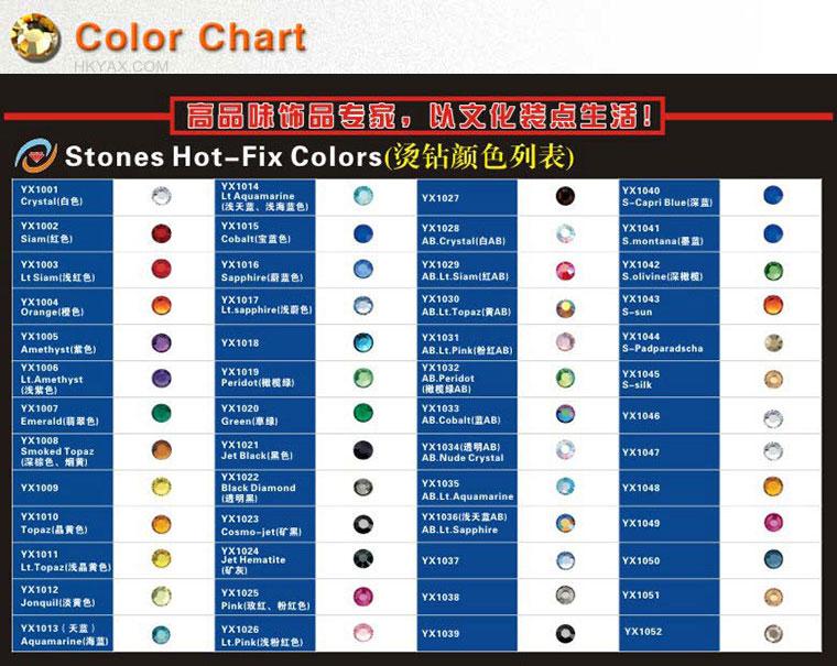 0421l China Supplier Crystal Glass Stone Diamond Shape,Glass ...