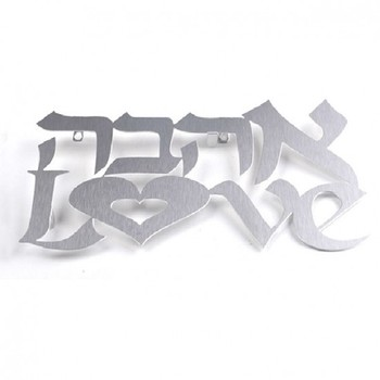 flottant lettres en acier inoxydable love en anglais et en h breu buy lettres en acier. Black Bedroom Furniture Sets. Home Design Ideas