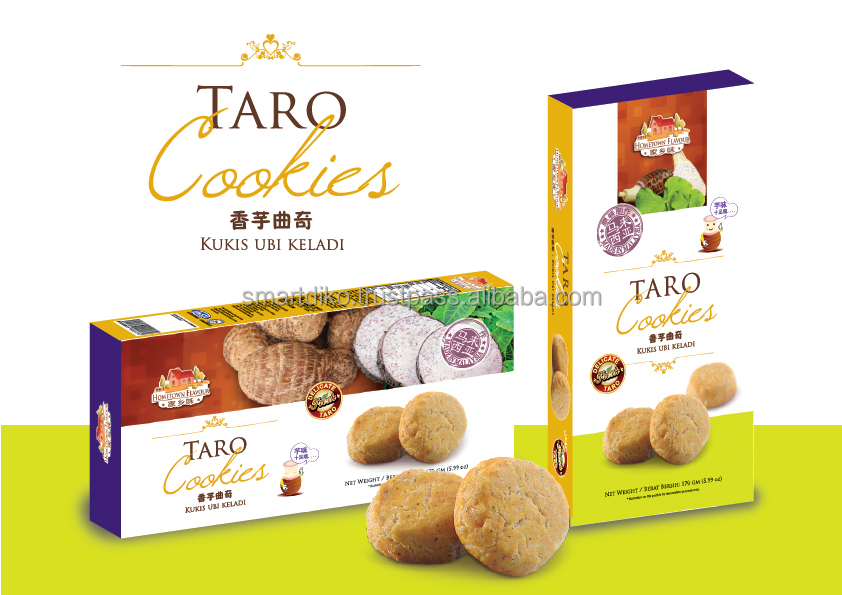Malaysia Best Selling Fresh Baked Hoetown Taro Cookies