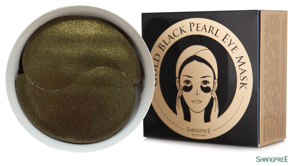 Black peel off mask all skin