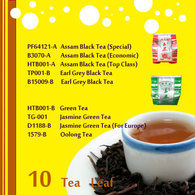 Assam Black Tea Leaf