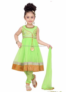 18c15ee1f486 Kid Dress Suit