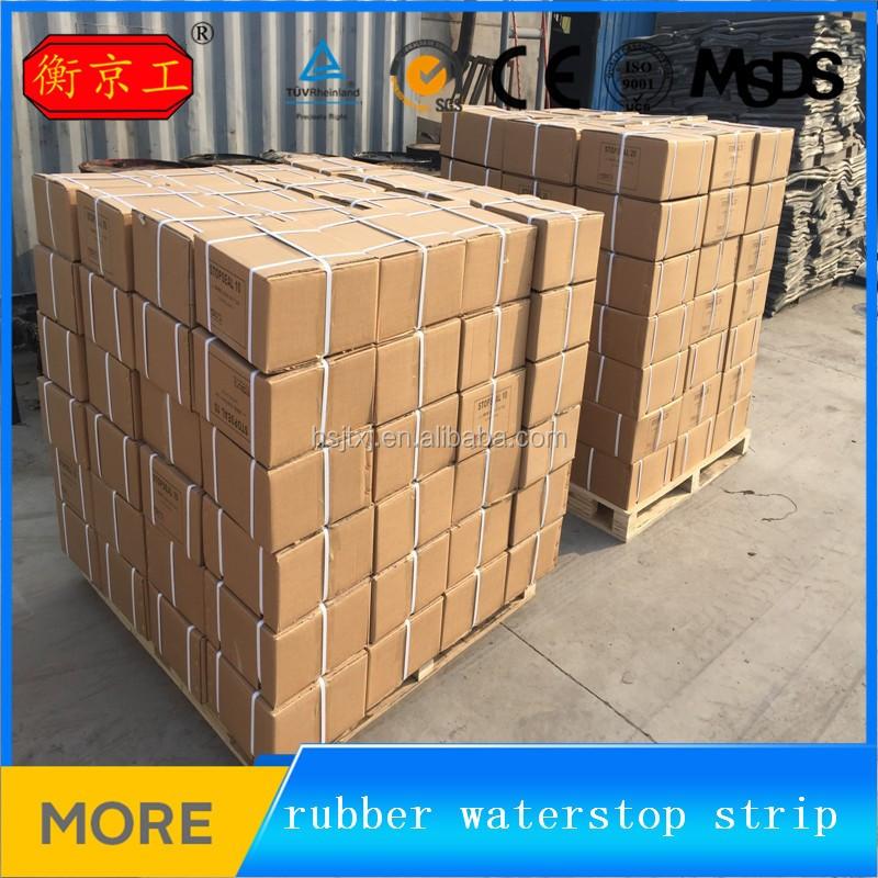 10 x 20mm Bentonite Rubber Waterstop Strip