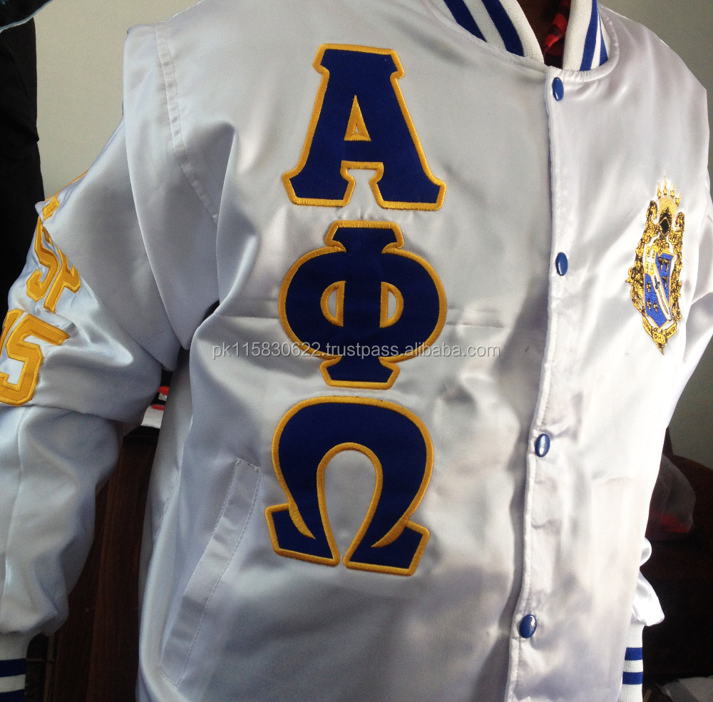 Where to buy letterman jackets