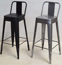 Vintage Industrial Metal Bar Chair