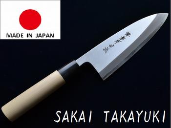 Yeni Nesil Şef Bıçağı