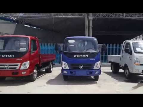 car for sale, kama truck, Foton truck, china machinery, car for sale in cambodia